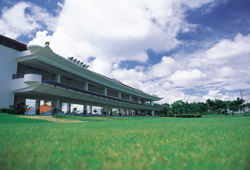 National Service Resort & Country Club