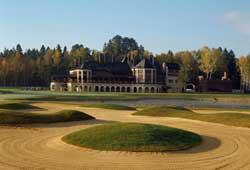 Pestovo Golf Club