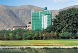 The Hotel & Spa Golf Los Incas