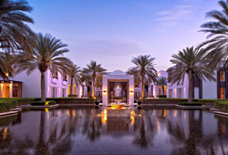 The Chedi (Oman)