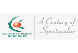 Century Holiday International Travel Group