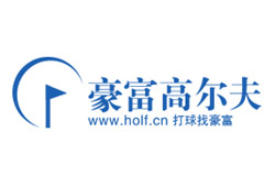 Guangzhou Holf Golf Sports Service Co. Ltd