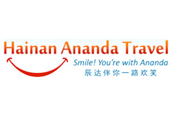 Hainan Ananda International Travel