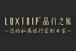 Luxtrip