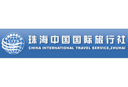 China International Travel Service, Zhuhai