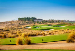 The Alhama Signature Course