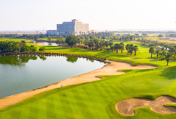 Garden City Golf Club (Cambodia)