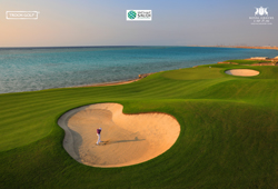 Royal Greens Golf & Country Club (Saudi Arabia)