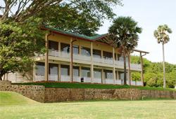 Golf Link Hotel