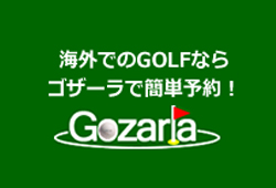 Gozarla