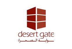 Desert Gate