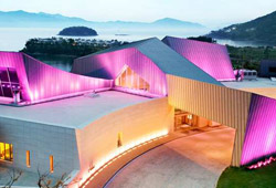 Hilton Namhae Golf and Spa Resort (South Korea)
