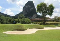 Templer Park Golf Course